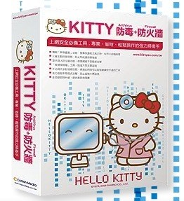 antivirus-hello-kitty
