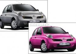Tutorial Photoshop: cambia el color de tu coche