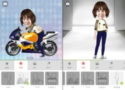 MyIdol: convierte tu selfie en un avatar animado