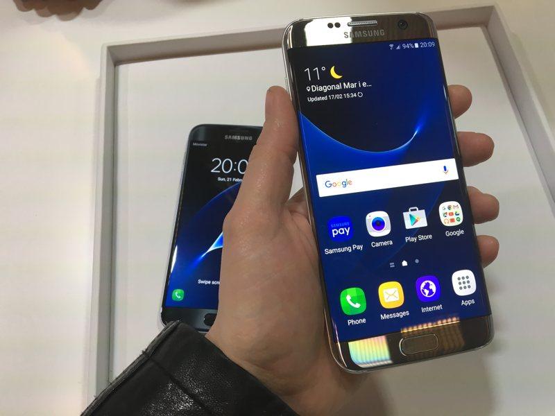 Samsung Galaxy S7 y S7 Edge