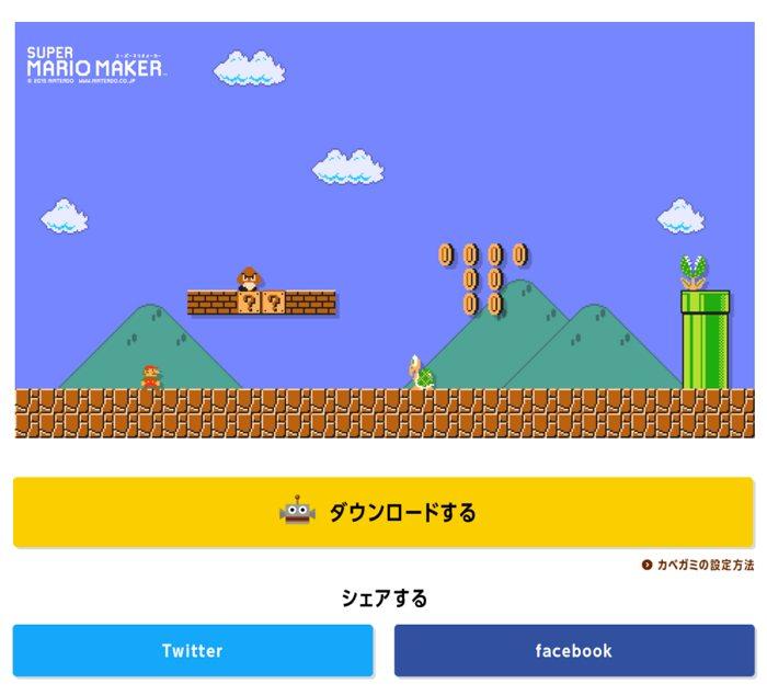 Crea tu propio wallpaper de Super Mario