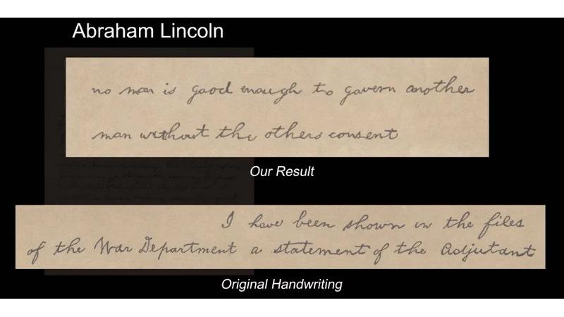 Este software es capaz de duplicar cualquier escritura manual