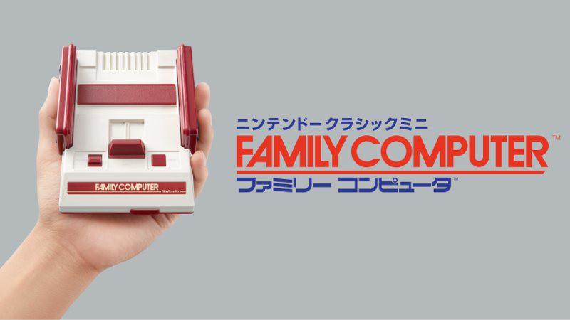 Nintendo Famicom Mini: otra consola de bolsillo para tu colección