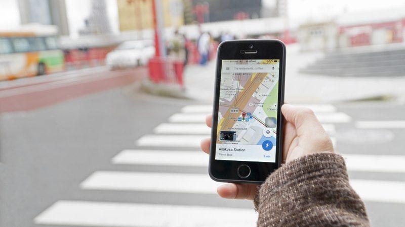 Google Maps te recuerda dónde has aparcado el coche