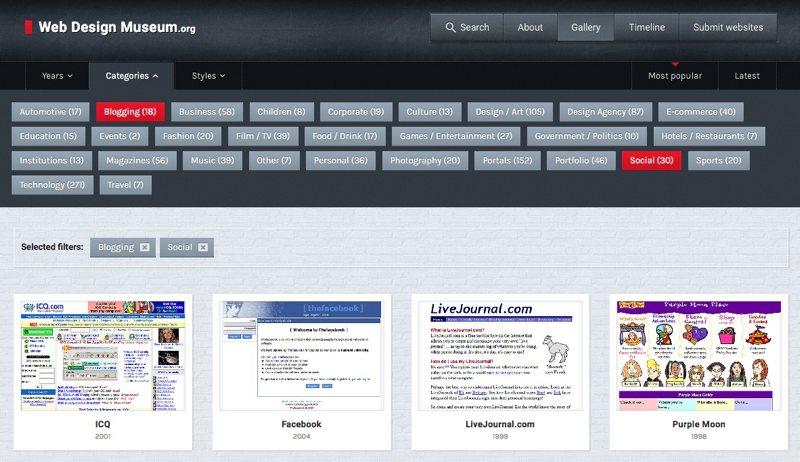 Web Design Museum, el museo de Internet retro